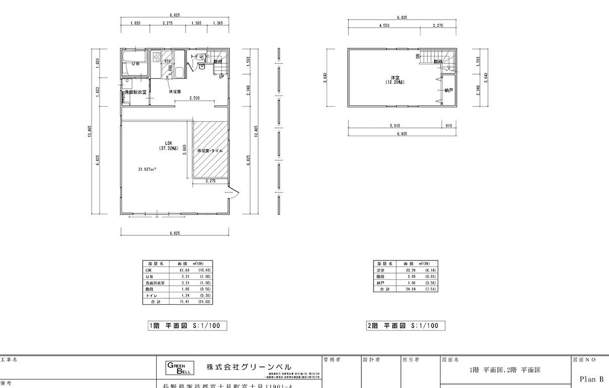 窓やドア、シャッターの種類や建具の配置図